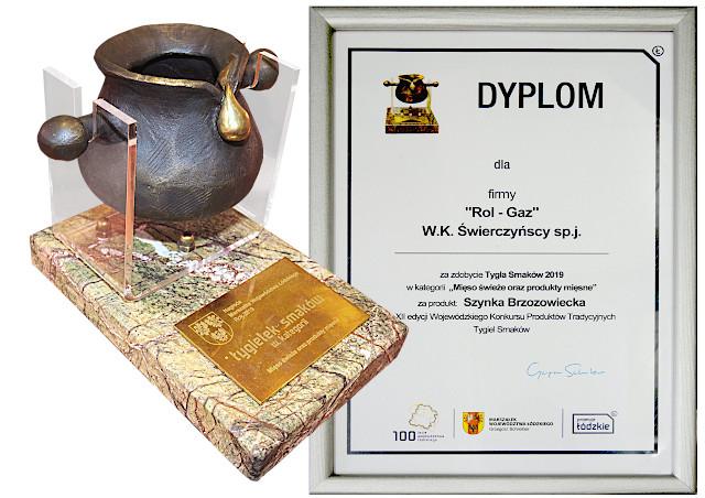 Nagroda Marszałka Województwa Łódzkiego